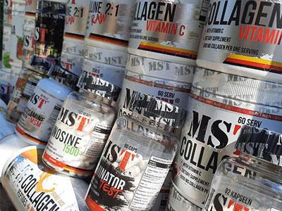 MST Nutrition - передовое немецкое качество в спортивном питании теперь в Полтаве